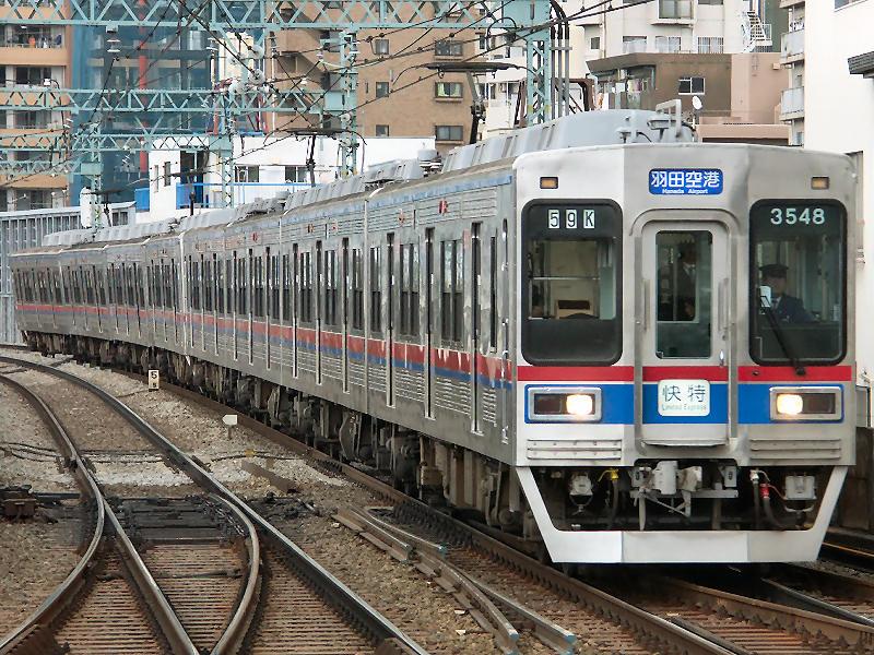 El juego de las imagenes-http://railsound.sakura.ne.jp/photo/east/kse/kse3548b.jpg